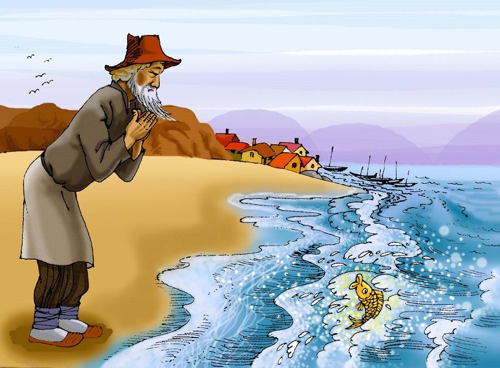 Ngư phủ và con cá vàng