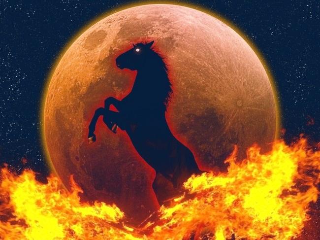 Con ngựa lửa