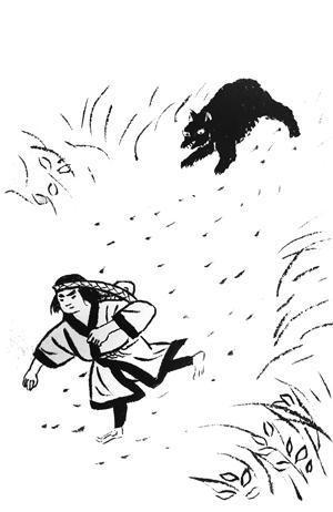 Con gấu ba chân