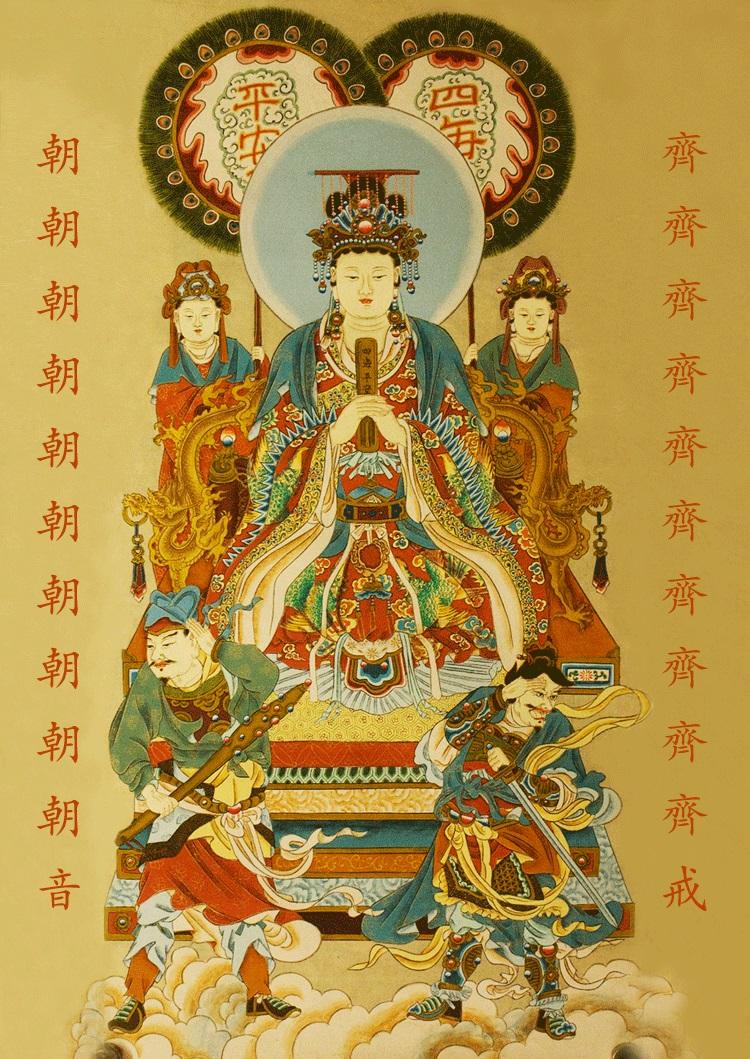 Sự tích bà Mã Châu