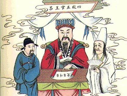 Thần Thành Hoàng
