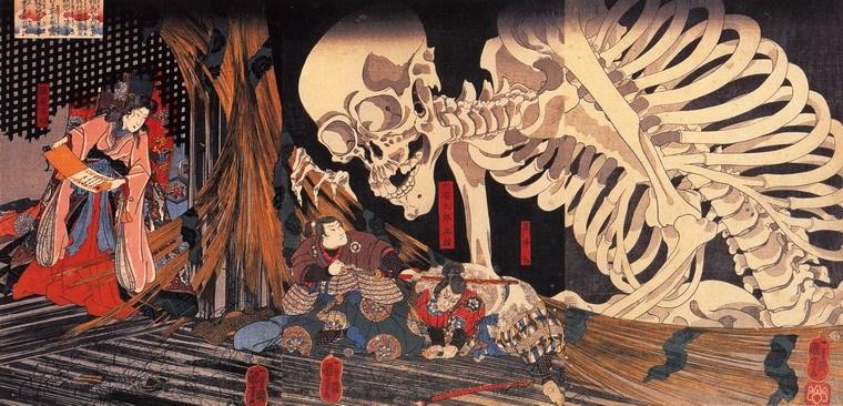 Bộ xương khổng lồ Gashadokuro