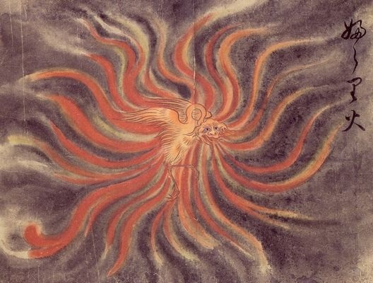 Vô định hỏa Furaribi