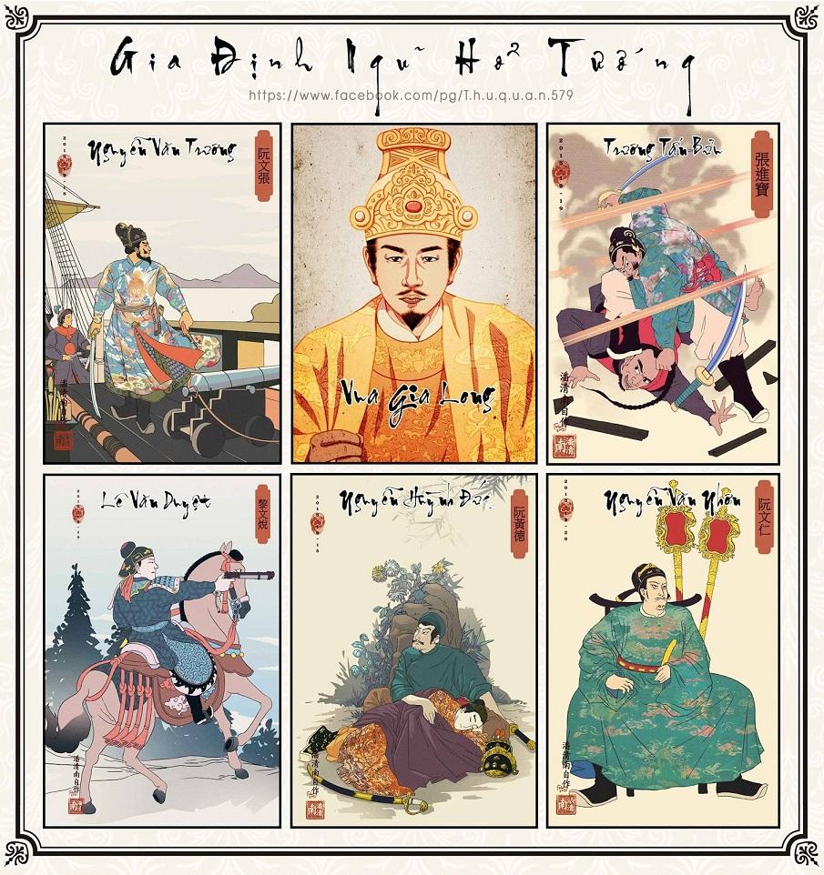 Ngũ hổ tướng Gia Định thời Nguyễn