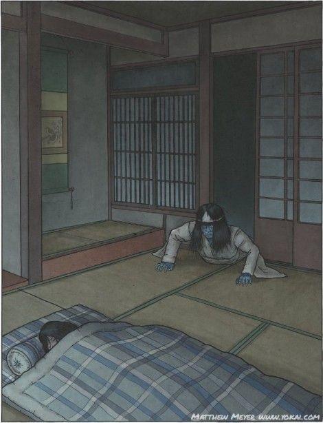 Tử hồn xấu xa Shiryo
