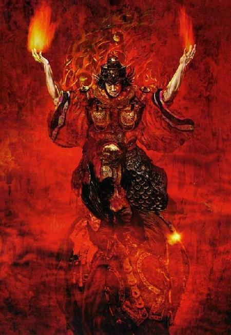 Thần thoại về Thần Lửa