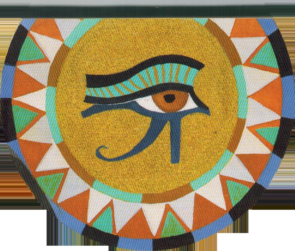 Con mắt của thần Ra