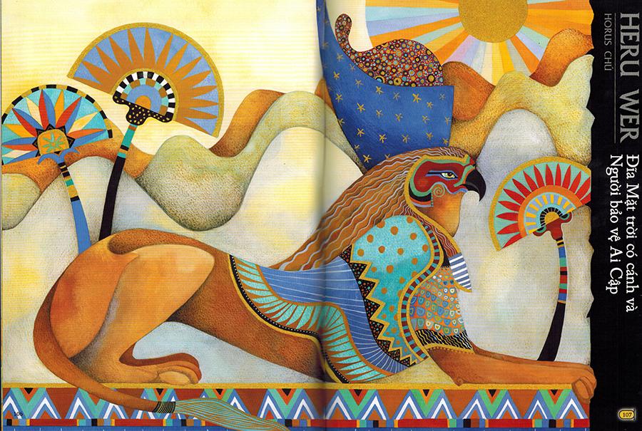 Heru Wer (Horus Chú) - Đĩa mặt trời có cánh và người bảo vệ Ai Cập