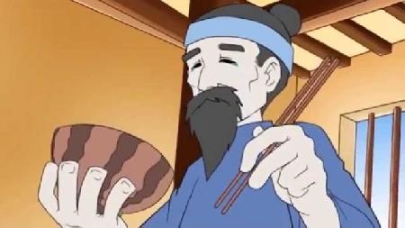 Cái chén gáo dừa