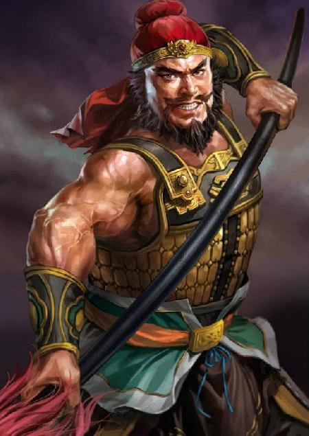 Ông Vu Công trừ tà