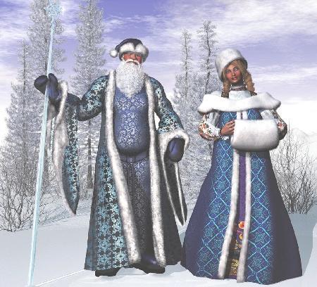 Ông già Tuyết Ded Moroz
