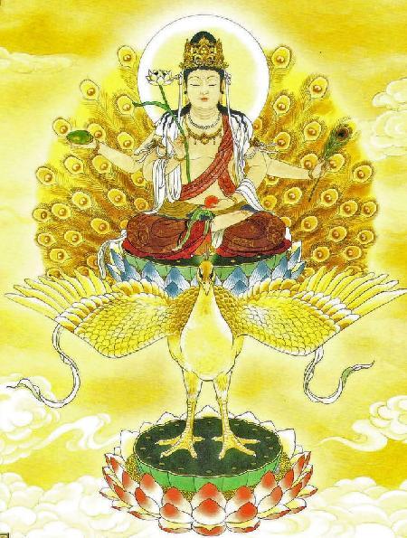 Khổng Tước Minh Vương Bồ Tát