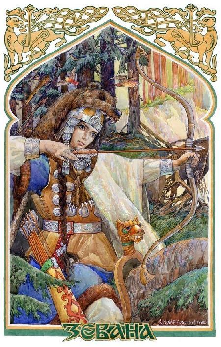 Nữ thần săn bắn của người Slavic - thần Devana