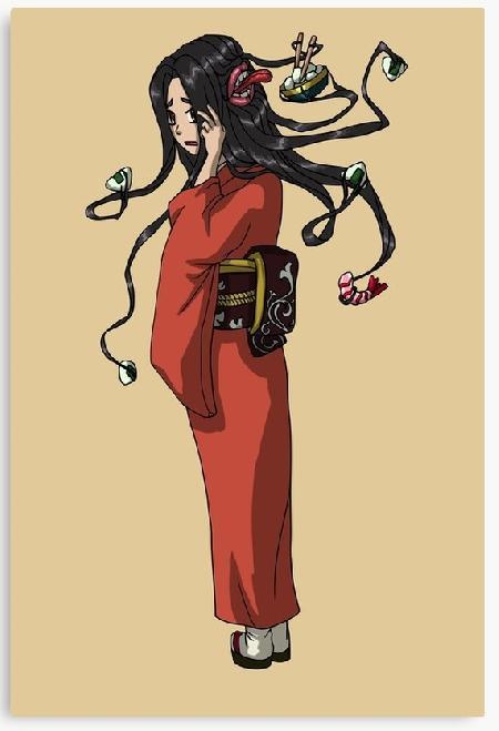 Nhị khẩu nữ Futakuchi Onna