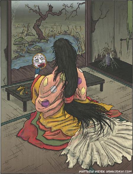 Thanh nữ lầu Ao Nyobo