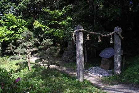 Đường vào cõi âm Yomi-no-kuni (Suối Vàng)