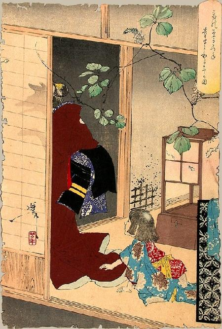 Bạch hồ ly Kuzunoha [葛の葉] - Cát diệp