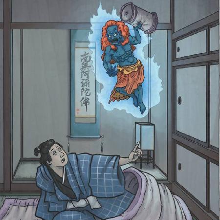 Con ma giật gối Makuragaeshi