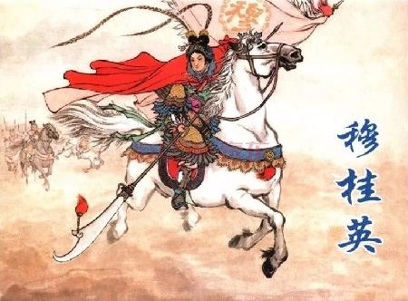 Truyền thuyết Mục Quế Anh đại phá Thiên Môn Trận