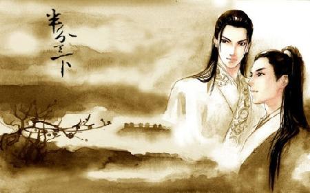Mộng Uyên Ương Hồ Điệp hay thiên tình sử Lương Sơn Bá - Chúc Anh Đài