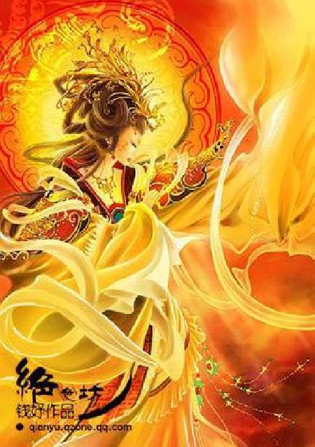 Nữ thần mặt trời Xihe