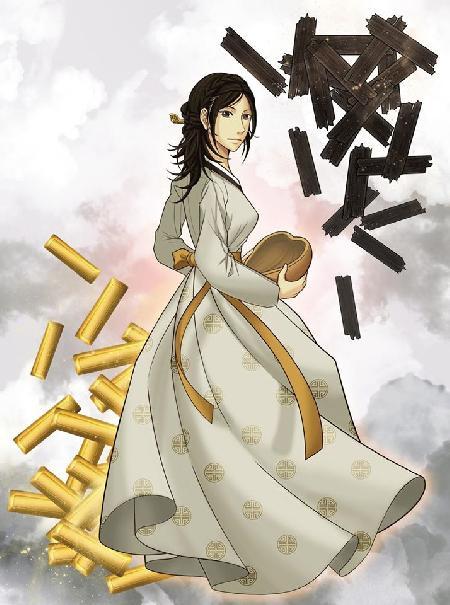 Nữ thần số phận Gameunjangagi