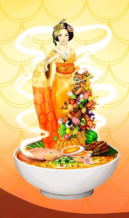 Bảo thực thần Ukemochi Mochi no Kami