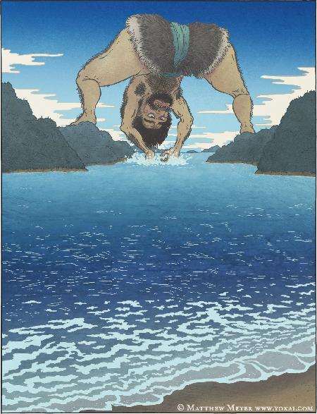 Quỷ rửa tay Tearai Oni