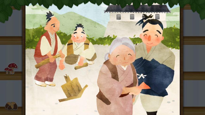Núi vứt bỏ mẹ già Ubasute-yama