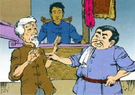 Mồ Côi xử kiện
