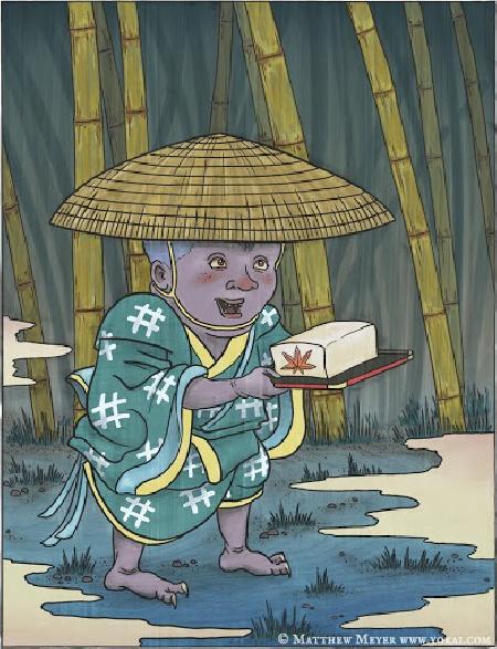 Câu bé đậu phụ - Tofu Kozo