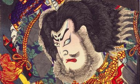 Truyền thuyết về lời nguyền của Masakado