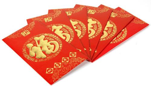 Số tiền trong phong bì đỏ không bao gồm số 4 vì trong tiếng Trung, số 4 được phát âm giống từ chết. Tuy nhiên, khoản tiền bao gồm số 8 được cho rằng sẽ mang lại may mắn và thịnh vượng. Ảnh: