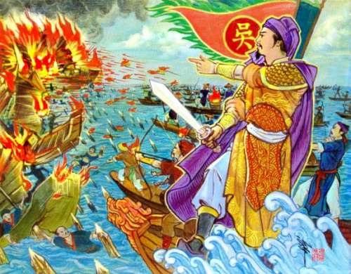 Ngô Quyền đánh tan quân Nam Hán
